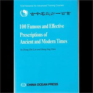100 Famous & Effective Prescriptions of Ancient and Modern Times