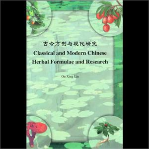 Classical and Modern Chinese Herbal Formulae and Research (English Version)